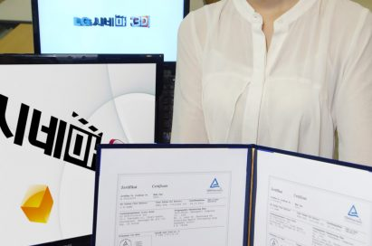 A model wearing 3D glasses while holding up the official TUV Rheinland certification letter of LG's 3D Notebook
