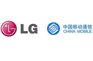 Logo LG and logo of China Mobile in a row