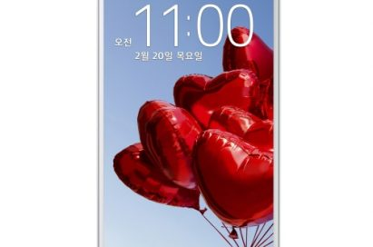 A front view of LG G Pro 2 in white color.