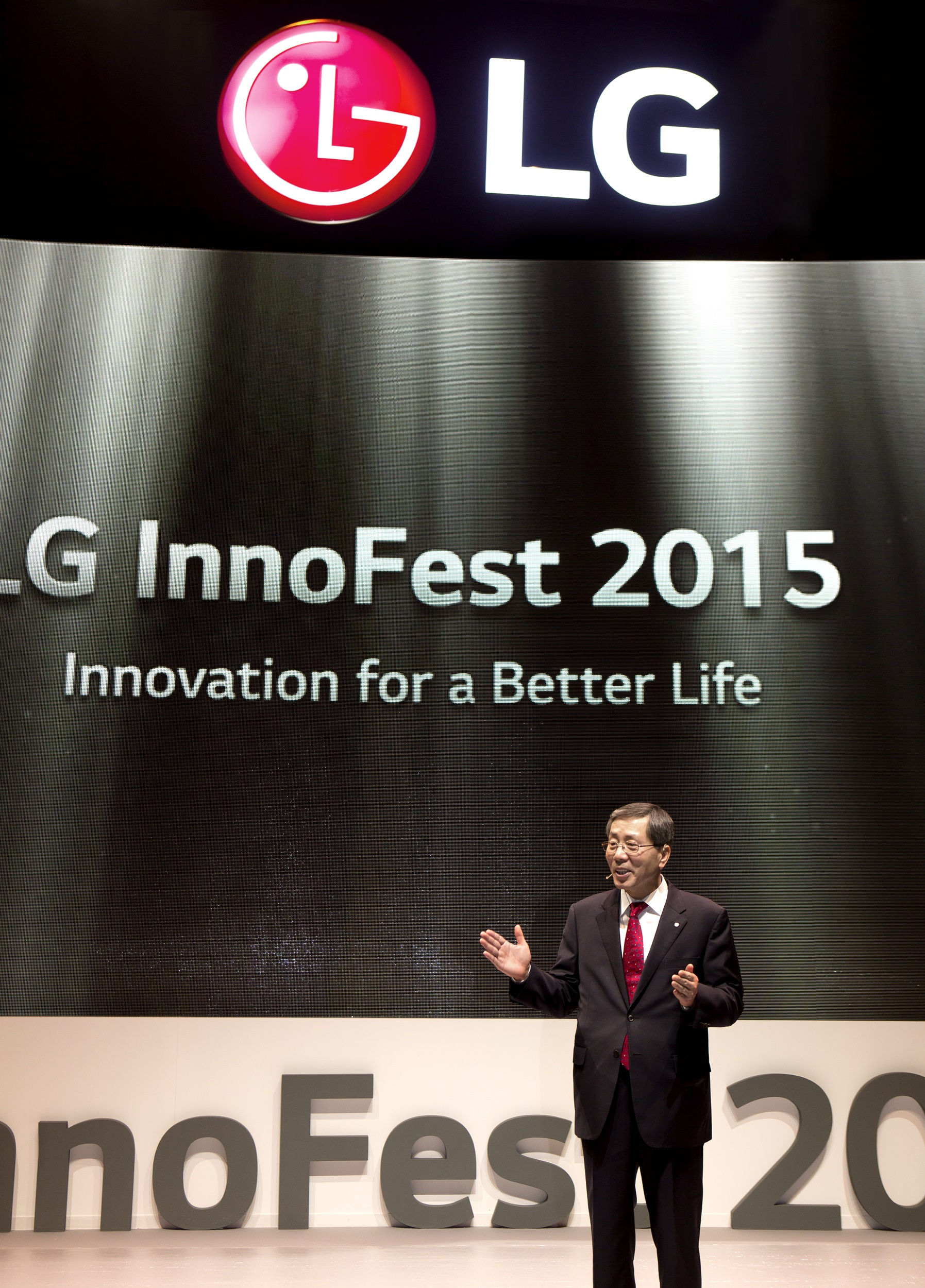 LG delegate gives a greeting at the Innofest event held in Lisbon, Portugal.