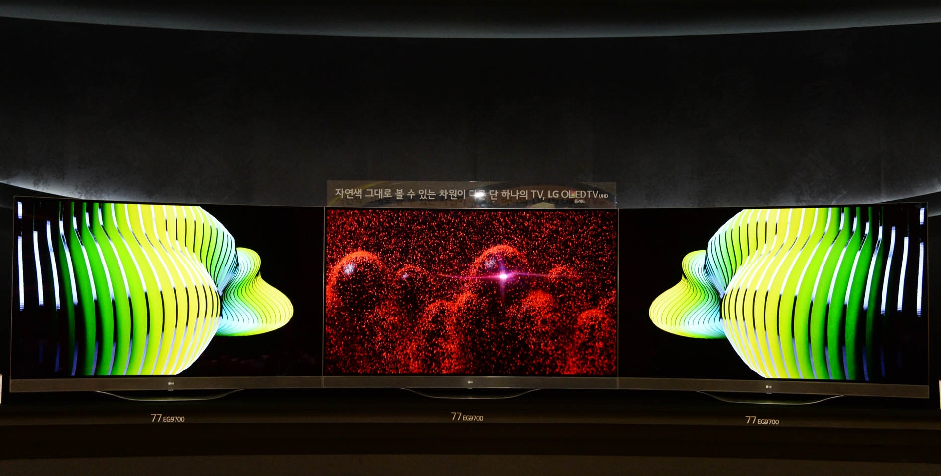 4K OLED TVs on display at LG's 2015 TV Launch Event