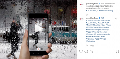 A snapshot of LG Mobile's Instagram page which shows an example of the high-quality recording capability of the new LG G8XThinQ.