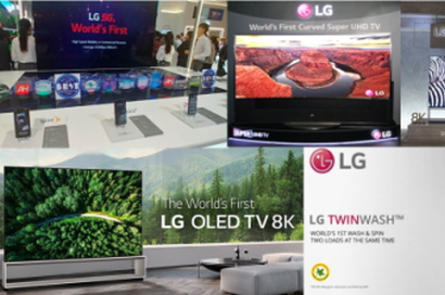 A five-picture collage showing LG's world's-first technological achievements, including the first 5G smartphone, curved UHD TV, 8K OLED TV and washing machine with TwinWash technology