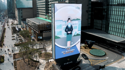 A high view of LG's commercial signage on display in the heart of Gangnam