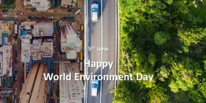 The poster of the UN's World Environment Day
