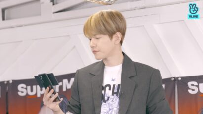 Baekhyun, leading member of K-pop supergroup SuperM, using LG WING in Swivel Mode during a V LIVE event