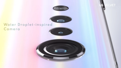 A close-up of LG VELVET's water droplet-inspired rear camera lenses