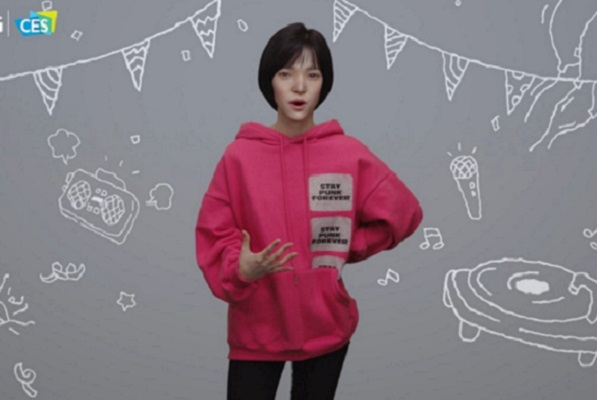 Reah Keem, a virtual influencer representing LG, made her first official appearance on the global stage during LG's CES 2021 press conference.