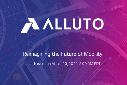 A poster for the Alluto launch event scheduled for 8:00am PDT on March 15th, 2021.
