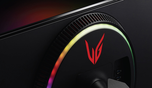 Rear view of LG UltraGear Monitor with its eye-catching logo that resembles the wings of Greek goddess Nike.